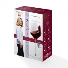 Набор из 2-х бокалов для вина 800 мл WL‑888102‑JV/2С, фото 2